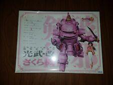 Sega: Vintage Anime Model from Sakura Wars - Pink Battle Armor new in package