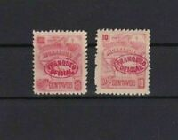 NICARAGUA 1896 OFFICIALS   EARLY MOUNTED MINT OR USED STAMPS  REF 6778