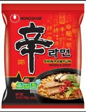 NongShim Shin Noodle Ramyun Gourmet Spicy 4.2-oz Packages (Pack of 2)
