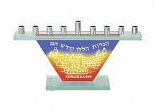Glass MENORAH - - -Jerusalem jewish chanukah judaica metal hanukka Candle menora
