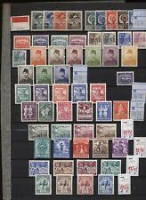 Indonesia 1951/69 avanzata collezione nuova integra MNH alcuni linguellati C128