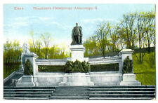 Russian Imperial Town View Kiev Emperor Alexander II Monument PC