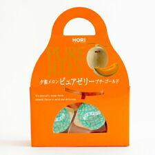 [HORI] Yubari Melon PURE JELLY (12-mini pack)