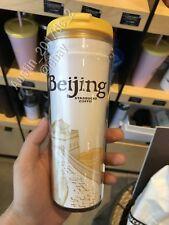 2018 Starbucks City Tumbler Global Icon Series Beijing,China, Great Wall, 12oz
