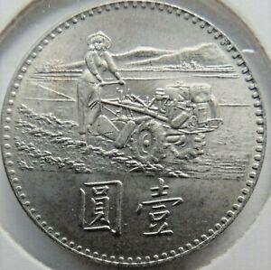 1969 CHINA, TAIWAN REGION, FAO commemorative Yuan, grading UNCIRCULATED