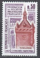 France 1973 MNH Mi 1840 Sc 1378 Tower and Square, Toulouse city **