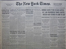2-1933 February 28 FIRE WRECKS REICHSTAG - CHINESE SLOW UP FOE IN HARD BATTLE