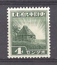 PHILIPPINES, USA , JAPAN , 1943/44, OCCUPATION , 4c STAMP  PERF,  MNG