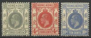 HONG KONG 1921-37 KGV SCRIPT CA ISSUES MINT (MNH)