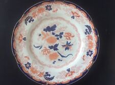 Antique 1901 Gilded Royal Crown Derby Plate Red White Blue & Gilt Rd No 370545