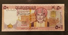 OMAN 50 RIALS 2010 NEW SECURITY FEATURES  UNC CONDITION
