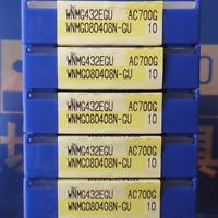New SUMITOMO WNMG080408N-GU AC700G WNMG432EGU Carbide Inserts 10PCS/Box