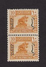 Iraq MNH OG mint scott # O97 official service pair