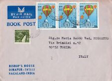 INDIA - INTERESSANTE BUSTA DA DIMAPUR A TORINO - 1983
