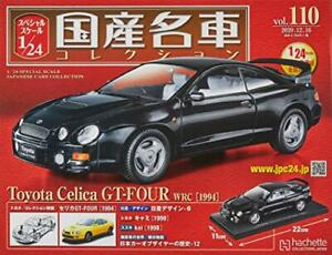 Special Scale 1/24 Domestic Famous Car Collection (110) 2020 12/16 Issue