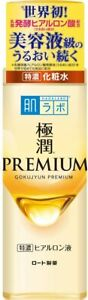 Hadalabo Gokujun Premium Hyaluronic Solution 170 ml made in Japan