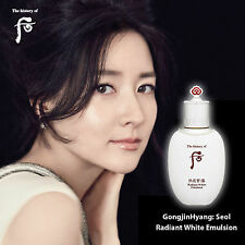 The History of Whoo GongjinHyang Seol Emulsion - 110ml