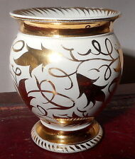 1940-1959 Date Range Vases Wedgwood Pottery