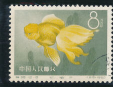 China stamp 1960 fish colour omitted lot 4 SA