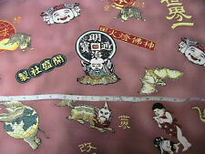 ORIENTAL ANIMAL YEAR SYMBOLS~KAUFMAN 100% quality cotton-rayon sew fabr RARE