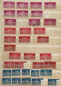 AFGHANISTAN: Used & Unused - Ex-Old Time Collection - 4 Sides Page (42452)