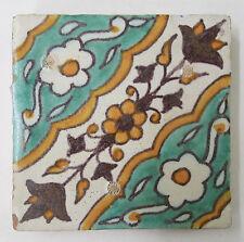 Antique Tunisian Decorative Tile