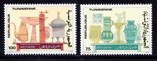 Tunesia 1990 MNH 2v, Handicrafts, Antique Utensils, Glass, Jug, Plate  -NM8