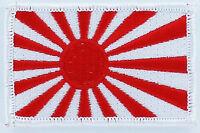 AUFNÄHER Patch FLAGGEN flagge  flag Fahne japan KRIEGSFLAGGE KAMIKAZE  7x4.5cm