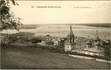 IMPERIAL RUSSIA, NIZHNI NOVGOROD AERIAL VIEW & ORIGINAL ca 1900's POSTCARD