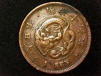 1 sen 1886 Japón era Meiji (a1)