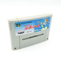 Super Puyo Puyo - Super Famicom / SNES - NTSC-J JAP