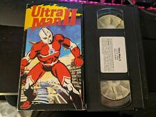 UltraMan II 2 VHS ANIME QUALITY VIDEO RARE OOP