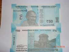 "INDIA PAPER MONEY-NEW ""MG"" NOTE-SMALL-STAR "" * "" SERIES-RS. 50/- YEAR 2017 # EAB"