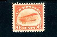 USAstamps Unused VF US 1918 First Airmail Jenny Scott C1 OG MVLH