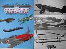 All The Military Yakovlev Planes Encyclopedia. Russian Air Force Book USSR *