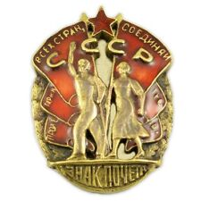 USSR Collection Order of the Badge of Honour 1936-1943 (screw) COPY