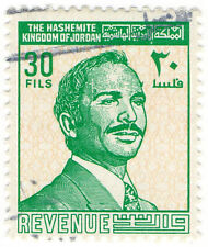 (I.B) Jordan Revenue : Duty Stamp 30f
