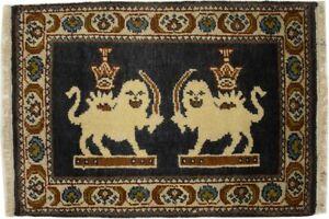 Tribal Pictorial Design Kazak Small 2X3 Oriental Rug Lion Design Handmade Carpet