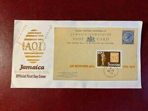 JAMAICA 1962 FDC SIR ROWLAND HILL POSTCARD ## RARE ##