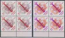 HAITI 1963 SPACE Sc C206a-C207a SET BLOCKSx4 CLARET & UNRECORDED LILAC OVPTS MNH
