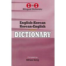 English-Korean & Korean-English One-to-one Dictionary: Suitable for Exams by M.