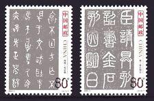 La Cina VR 3422/23 ** 2003-3 kallographie (2232)