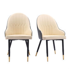 Levede 2x Dining Chairs Kitchen Steel PU Leather French Provincial Seat Home