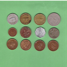 Nepal & Pakistan - Coin Collection Lot - World/Foreign/Asia