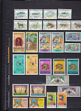 Iraq Stamps. 11 complete sets. High Catalogue Value. MNH.