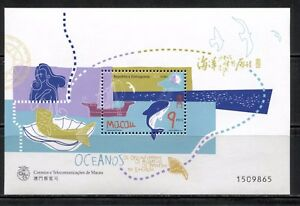 MACAU 1998, WHALE,  SIREN, YEAR OF THE OCEAN, Scott 932 SOUVENIR SHEET, MNH
