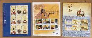 CHINA+China Hong Kong、 Macao 2005 600th of Zheng He explorer sheet 3PCS