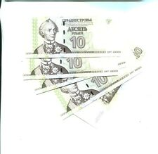 TRANSNESTRIA 2007 10 RUBLE CURRENCY NOTE LOT OF 5 CONSECUTIVE CHOICE CU 2377J