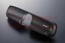 NISMO Carbon Room Mirror Cover NISSAN MARCH K12 2005/8 onwards 96325-RN010