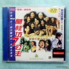 97 Lan Kwai Fong NEW Hong Kong VCD Alice Chan Wai Bondy Chiu Eileen Tung 蘭桂坊7公主